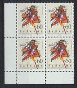 BRD 1167 postfrisch Viererblock mit Eckrand links unten