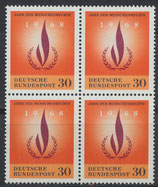 BRD 575 postfrisch Viererblock