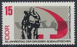 DDR 1314A postfrisch