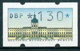 130 (Pf) ATM 1 postfrisch (BERL)