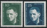 593-594 postfrisch (DDR)