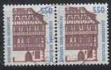BRD 1746 gestempelt waagrechtes Paar