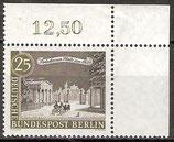 222 postfrisch mit Eckrand (RWZ 12,50)  (BERL)