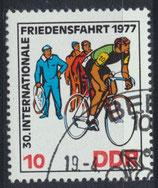 DDR 2216 philat. Stempel