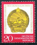 1688 postfrisch (DDR)