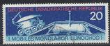 DDR 1659 gestempelt (1)
