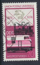 DDR 1985  philat. Stempel