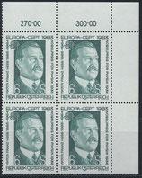 AT 1743 (1) postfrisch, Vierblock mit Eckrand rechts oben (RWZ)