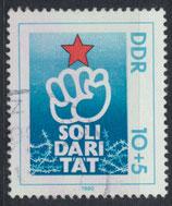 DDR 2548  gestempelt (1)