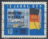 DDR 1125 philat. Stempel (1)