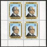 405-407 postfrisch Viererblocksatz mit Unterrand und Seitenrand links/rechts (GI)