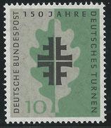 292  postfrisch  (BRD)