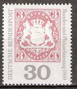 BRD 601  postfrisch