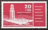 651 postfrisch (DDR)