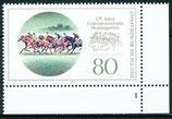 1677 postfrisch Eckrand rechts unten mit Formnummer 1 (BRD)