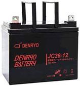 蓄電池 12V36Ah