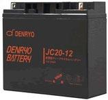 鉛蓄電池 12V20Ah