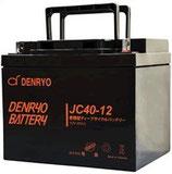 鉛蓄電池 12V40Ah