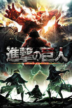 Attack on Titan Anime Poster 91x61cm