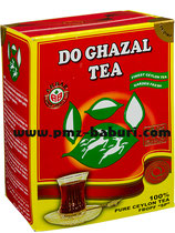 Akbar Do Ghazal Pure Ceylon Tee 500 gr.