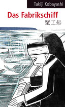 Takiji Kobayashi: Das Fabrikschiff