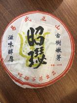 Soseul Gushu Pu-Erh Sheng Bing Cha 昭璱 易武正山 古樹