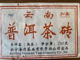 Pu-Erh Shu Brick 7588 普洱茶磚