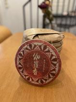 Qie Luo Xiang Aged Shu Puerh 伽羅香 陳年普洱熟茶