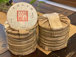 Yunxian Gushu Sheng Pu-Erh 雲縣 古樹頭春