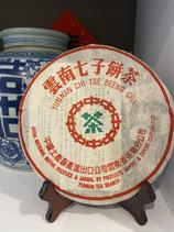 Yunnan Qi Zi Bing Cha 雲南七子餅茶