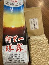 Alishan Zhu Lu High Mountain Premium (Light/Mideum/Dark Roast)