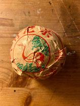 1990s Xiaguan Xiao Tuo Cha 下关茶厂 小沱茶