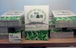 新版 【茶の品種】