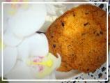 Schokocookies   200g