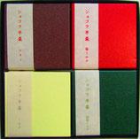 特別価格 ショコラ羊羹4個入 4種類セット 送料込み3000円!
