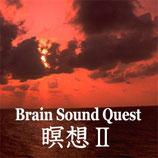 BSQ-瞑想2