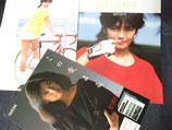 【切り抜き】藤谷美和子 約25ページ