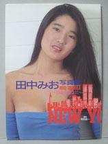 田中みお (少女M) 写真集 ~19歳の記念に~