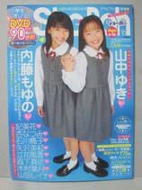 Sho→Boh ショーボー 2008年 Vol.10 DVD未開封あり