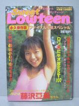 Sweet Lowteen  スウィートローティーン 平成10年7月31日