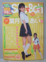 Sho→Boh ショーボー 2007年 Vol.8 DVD未開封あり