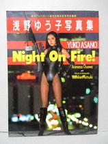 浅野ゆう子写真集 Night On Fire!