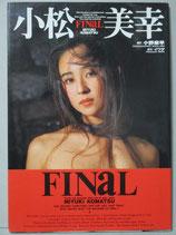 小松美幸写真集 FINAL