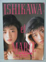 石川真理絵写真集 ISHIKAWA et MARIE