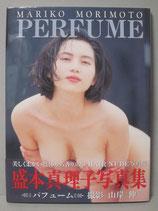 盛本真理子写真集 PERFUME