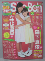 Sho→Boh ショーボー 2007年 Vol.9 DVD未開封あり