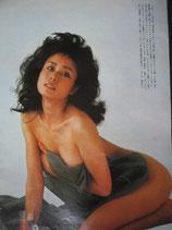 【切り抜き】小柳ルミ子50ページ ピンナップ2枚 ヌード セクシー
