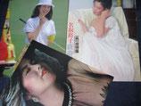 【切り抜き】名取裕子 15ページ