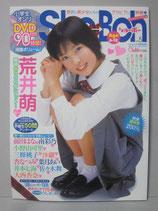 Sho→Boh ショーボー 2007年 Vol.5 DVD未開封あり