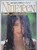 立野しのぶ写真集 Nine Teen